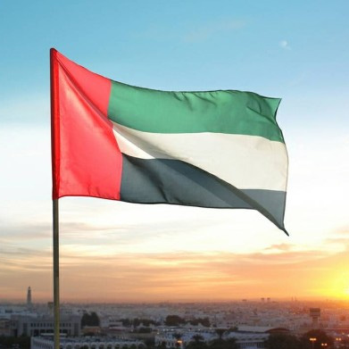 Get UAE Visa While The Person Inside Country